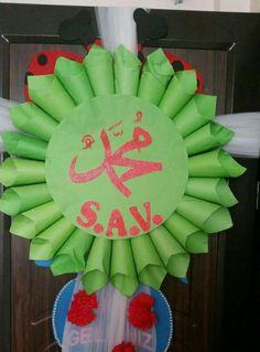 Prophet Muhammad, Christmas Crafts