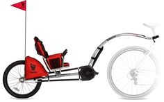 Weehoo full-seat trailer bike - great idea for younger kids! $299