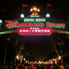 Hong Kong Disneyland 香港迪士尼樂園 in Penny's Bay