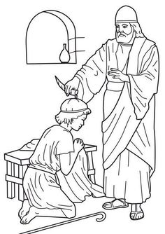 Samuel anointing David (I Samuel 16) صورة تلوين لصموئيل النبى وهو يمسح داود ملكاً