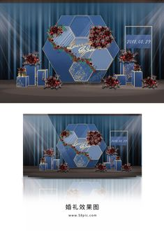 10 Awesome, Creative and Memorable Wedding Guest Book Ideas Starry Wedding, Wedding Stage, Wedding Guest Book, Wedding Events, Event Planning, Wedding Planning, Romantic Weddings, Backdrops, Backdrop Ideas
