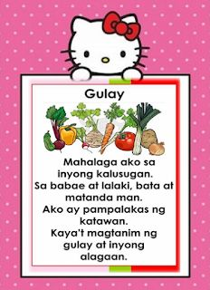 Filipino reading passages for kids. Practice reading through these Filipino short passages for your remedial reading session. Reading Comprehension Grade 1, 1st Grade Reading Worksheets, Grade 1 Reading, Free Kindergarten Worksheets, Phonics Activities, Reading Passages, Teaching Portfolio, Short Stories For Kids, Visual Aids