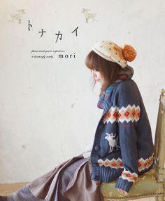 /レディース/森ガール/ファッション/トップス/森ガ-ル Where To Buy Clothes, Mori Style, Forest Fashion, Mori Fashion, Forest Girl, Whimsical Fashion, Japanese Street Fashion, Mori Girl, Fashion Inspiration