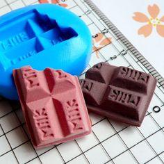 Elastyczne silikonowe Formy Bitten Milk Chocolate Bar Mold 20mm Kawaii Deco Słodycze Miniaturowe Jedzenie fimo Charms Biżuteria DIY Mold Kabina ...