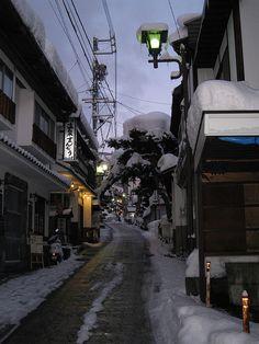 Nozawa Onsen, Nagano prefecture, Japan.