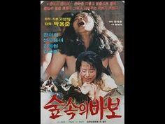 장미희,선우용여,김동현,김석훈 - 숲속의 바보(1982년)