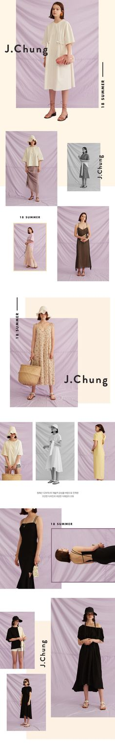 ideas fashion poster layout mixed media for 2019 Party Fashion, New Fashion, Trendy Fashion, Fashion Outfits, Editorial Design, Editorial Fashion, Best Fashion Magazines, Fashion Design For Kids, Fashion Photography Inspiration