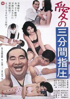 円 斬 天 暁 : 画像