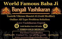Black Magic Specialist Molvi Ji In MALAYSIA +91-9878531080