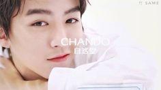 Vương Tuấn Khải _ TFBOYS _ quảng cáo mặt nạ Chano ##### Karry wang ######