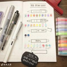 本日の一枚『四角と丸で始めるマイペンリスト』 ・ 今回は長四角と丸をベースにマイペンリストを描いてみました(^^) ・ 色んないろ持ってるな。。。というより、ペンの形がヘンテコでちょっぴり和みます(笑) ・ #手帳 #手帳術 #手帳活用 #ノート #トラベラーズノート #バレットジャーナル #マイルドライナー #マルチ8 #diary #bulletjournal #mildliner #stationeryaddict #stationerylove #お洒落 #文房具 #文具 #stationery #和気文具 Journal Notebook, Handwriting, Markers, Swatch, Stationery, Bullet Journal, Notes, Notebooks, Journals
