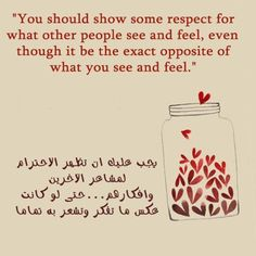 Islamic quotes yes..absolutely it is indisputable we should..