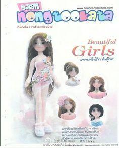 完美身材的美女人形玩偶#钩针图解 美女人型玩偶# - 來自【@虎耳草-咩咩/微博精選-chinatimes 中時電子報】