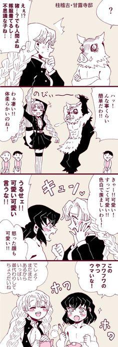 Demon Slayer, Slayer Anime, Anime Demon, Manga Anime, Kawaii Girl, Kawaii Anime, Black Clover Anime, Funny Anime Pics, Demon Hunter