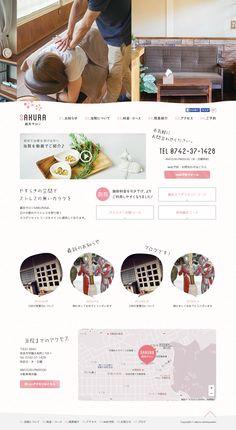 鍼灸サロン SAKURA #ピンク系 #医療 #女性向け http://www.sakura-shinkyusalon.com/