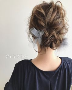 teenage hairstyles for school Rocks Teenage Hairstyles, Messy Hairstyles, Hair Is Full Of Secrets, Curly Hair Styles, I Like Your Hair, Hair Arrange, Hair Setting, My Hairstyle, Grunge Hair