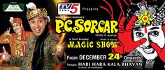 PC Sorcar Magic Show