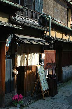 Gion Restaurant, Kyoto, Japan