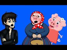 ✔Пеппа Мультфильм Бабушка сказала Каю что... 9 серия Свинка Мультик для ...
