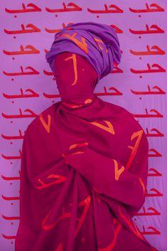 Alia Ali: Patterned Paradigms - Exhibitions - Octavia Art Gallery