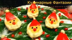 """Great Christmas Snack """"Santa Claus"""" to Your Holiday Table! Christmas Snacks, Christmas Eve, Christmas Crafts, Share Pictures, Animated Gifs, Food Decoration, Holiday Tables, Finger Foods, Watermelon"""