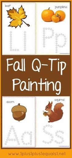 Fall is here for a many of us and 1 Plus 1 Plus 1 Equals 1 has a new set of FREE Fall Q-Tip Painting Printables for you! A is for Acorn & Apple, S is
