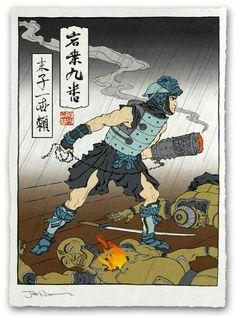 Megaman Edo period