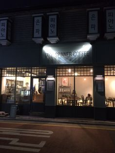 Tale spinner coffee  @seoul, korea