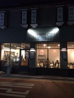 Tale spinner coffee  @seoul, korea