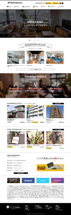 名古屋市でおしゃれなリノベーションのネクストカラーズ : 81-web.com【Webデザイン リンク集】 Website Layout, Web Layout, Layout Design, Simple Web Design, Blog Design, Creative Poster Design, Creative Posters, Site Inspiration, Site Vitrine