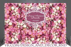 Купить Макет баннера - разноцветный, баннер, макет, свадьба, свадебный декор, presswall, фотосессия, фотозона