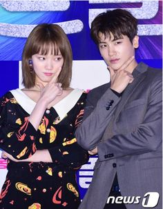 Park Hyung Sik, Asian Actors, Korean Actors, Park Hyungsik Strong Woman, Weighlifting Fairy Kim Bok Joo, Nam Joo Hyuk Lee Sung Kyung, Kim Book, Do Bong Soon, Cha Eun Woo Astro