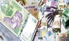 سعر الدينار التونسي مقابل الدولار الأميركي الإثنين: سجل سعر الدينار التونسي مقابل الدولار الأمريكي اليوم الإثنين 31-7-2017 بداية التعاملات…
