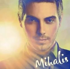 Suddenly (Pio polu) - Mihalis (New Song News Songs, Suddenly, Gentleman, Opera, Entertaining, Dance, Album, My Love, My Style