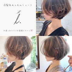 After the summer season, to boost her hair, nothing like scissoring on the lengths . So, why not succumb to the blunt bob (a clean and sliced square) that contrasts… Continue Reading → Short Bob Hairstyles, Cool Hairstyles, Short Hair Cuts, Short Hair Styles, Lob Hairstyle, Hair Dos, Hair Trends, New Hair, Hair Makeup