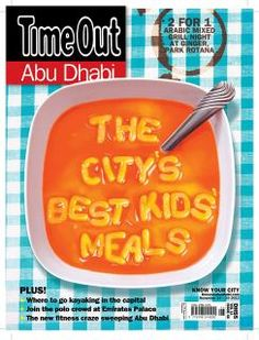 Time Out (Abu Dhabi)