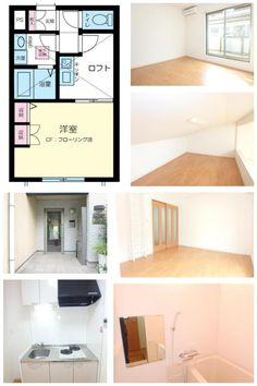 Tokyo Suginami Apartment for Rent ¥95,000 @JR Asagaya 9mins 30㎡+Loft  Ask to shion@jafnet.co.jp