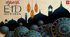 May you be guided with your faith in Allah and shine in his divine blessings. Happy Ramadan 2018. Eid Mubarak! #RamadanMubarak #HappyRamadan #Ramzan2018 #Infognana #IGSolutions