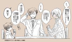 埋め込み Detective Conan Shinichi, Detektif Conan, Magic Kaito, Case Closed, Manga Anime, Fan Art, Noel