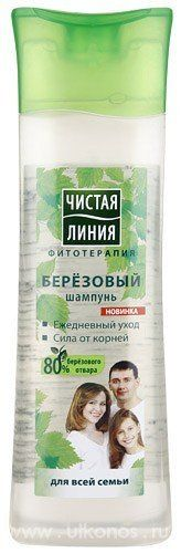 """Birch Buds Shampoo for the Whole Family 400 Ml by Chistaya Liniya. $4.99. Increases the rate of hair growth. Activation of growth and strength your hair.. Burdock oil - Strengthens each bulb, Prevents hair loss. Manufacturer: JSC Concern """"Kalina""""/Uniliver Shampoo Clean Line phytotherapy """"Birch"""" family 400ml.Institute """"Clean Line"""" recommends herbal medicinal decoction in thebirch shampoo.80% birch broth. Daily care. The strength of the roots.The healing power of mot..."""