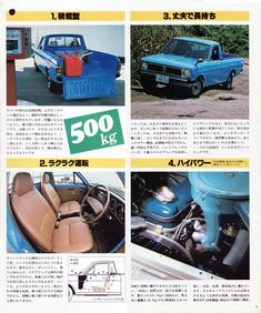 1979 Sunny Truck page 8 of 11 Nissan Infiniti, Pickup Trucks, Cars And Motorcycles, Cool Cars, Sunnies, Club, Retro, Sunglasses