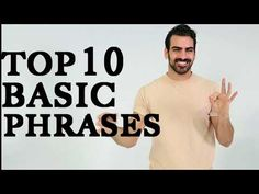 Teaching you the TOP 10 basic phrases in ASL! Comment if you have specific signs you want me to teach :) Keep practicing! Irish Sign Language, Sign Language Basics, Simple Sign Language, Sign Language For Kids, Sign Language Phrases, Sign Language Interpreter, Learn Sign Language, American Sign Language, Foreign Language
