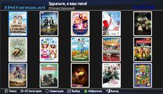Виджет для Smart TV от Kinogurman.net