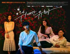 Tempted k-drama. Couldn't get into it so I just skipped to last 4 episodes. pinning here as a reminder that i did give it a try, loved the lead male character and the last 3 minutes of the drama but nothing else. not my cut of tea at the moment. Korean Drama List, Korean Drama Movies, Korean Actors, Kdrama, Drama Korea, Series Movies, Tv Series, Live Action, Mbc Drama