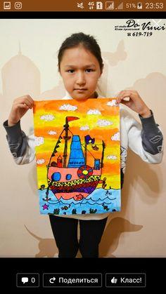Kids Art Class, Art Lessons For Kids, Art Lessons Elementary, Art For Kids, Art Drawings For Kids, Drawing For Kids, Kindergarten Art Projects, Animal Art Projects, 3rd Grade Art