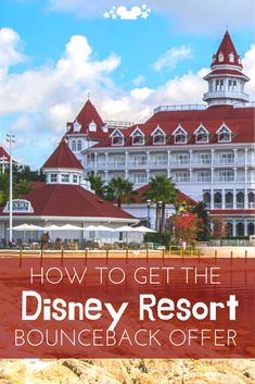 Save Money with the Disney Bounceback Offer Voyage Disney World, Disney World With Toddlers, Disney World Hotels, Disney World Florida, Walt Disney World Vacations, Disney Travel, Florida Travel, Family Vacations, Disney Cruise