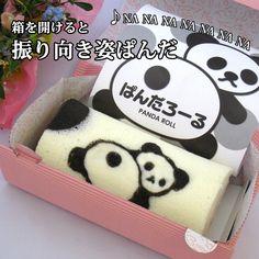 The Panda Roll Cake of Pasticceria Placido