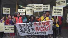 nice 【苦勞網】組工會竟遭違法解雇 嘉里大榮員工爭復職 嘉里大榮物流駕駛曾堉誠與多位前員工在總公司前抗議。(攝影:楊鵑如) https://taiwanese.moe/archives/593199 Check more at https://taiwanese.moe/archives/593199