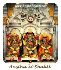 Mahalaxmi Temple-Mumbai
