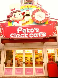 Peko's Cafe at Fuji-Q Highland ~ Thrill Ride Park in Fujiyoshida, Yamanashi, Japan (near the base of Mt. Fuji).